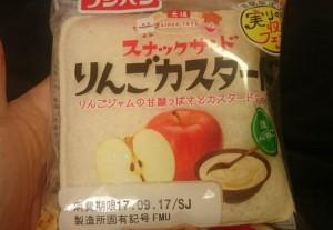 スナックサンドりんごカスタード1