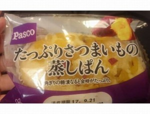 たっぷりさつまいもの蒸しパン1