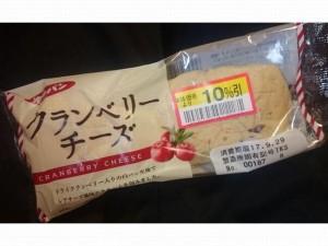 第一パン「クランベリーチーズ」カロリーは?味の感想&牛乳との相性は?