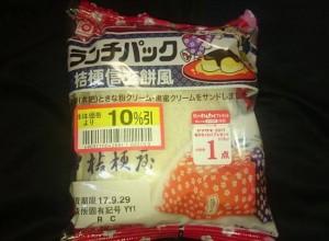 ランチパック桔梗信玄餅風1