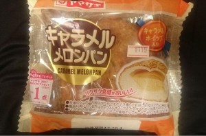 キャラメルメロンパン1