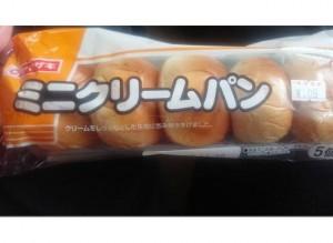 ヤマザキミニクリームパン1
