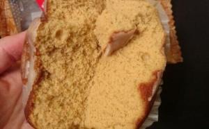 シナモンロールみたいな蒸しケーキ2