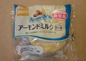 アーモンドミルクケーキ1