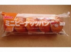 ミニピーナッツパン1