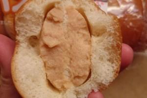 ミニピーナッツパン2