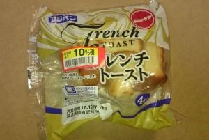 フジパンフレンチトースト1