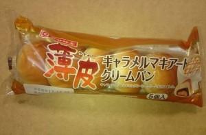 薄皮キャラメルマキアートクリームパン1