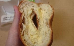 フジパンブランのクリームパン3