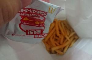 シャカシャカポテト ダブルチーズバーガー味3