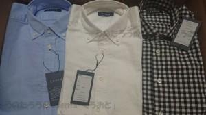 EADEMカジュアルシャツ3枚5