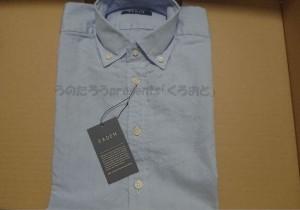 EADEMカジュアルシャツ3枚4