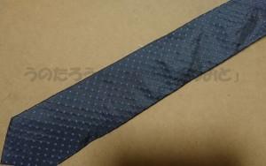 GRADD大丸ネクタイ福袋3