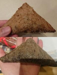 三角チョコパイプレミアムヘーゼルナッツ3