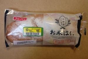 フジパンお米ぱん1