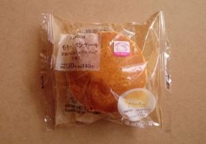 もちっとパンケーキ安納芋あん&ミルクホイップ1