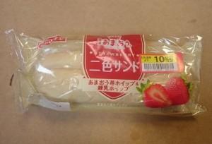 ヤマザキ博多あまおう二色サンド1