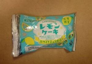 レモンケーキ チョコ風味1