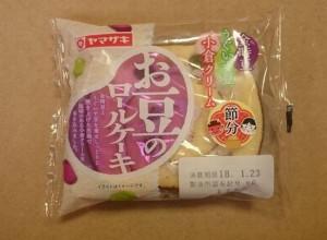 ヤマザキお豆のロールケーキ1