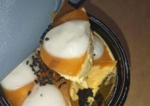 やわもちアイス安納芋カップ4