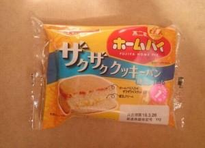 ザクザククッキーパン1