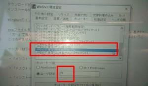 winshot2
