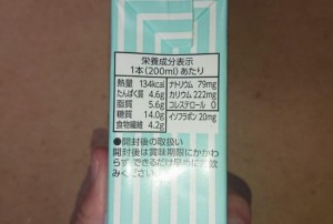 豆乳チョコミント4