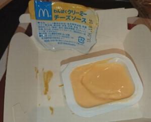 わんぱくクリーミーチーズソース2