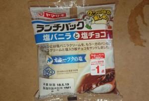 ランチパック塩バニラと塩チョコ1