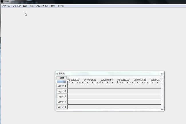 aviutl新規プロジェクト作成方法5