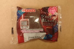 ヤマザキショコラ蒸しケーキ1