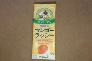 キッコーマン豆乳飲料マンゴーラッシー1