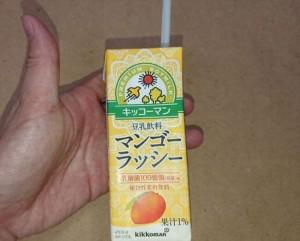 キッコーマン豆乳飲料マンゴーラッシー3