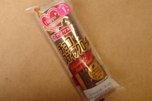 ヤマザキチョコスティックロール1