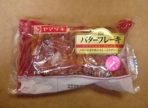 ヤマザキバターフレーキ1