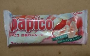 パピコ白桃のスムージー1