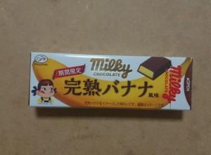 ミルキーチョコレート完熟バナナ風味1