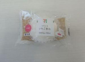 もちとろいちご杏仁1