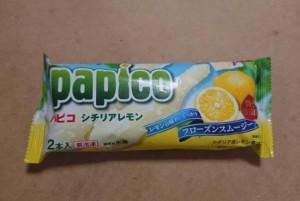 パピコシチリアレモン1