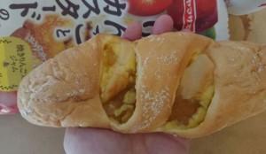 りんごとカスタードのパン2