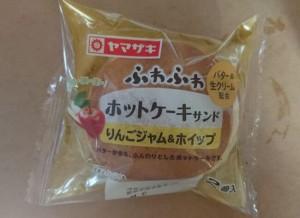 ふわふわホットケーキサンドりんごジャム&ホイップ1