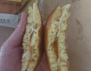 ふわふわホットケーキサンドりんごジャム&ホイップ4