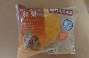 木村屋ジャンボ蒸しケーキ和栗1