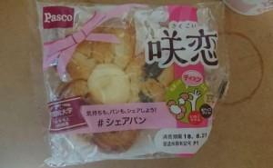 パスコ「咲恋」の味とカロリーは?牛乳との相性は?
