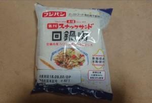 フジパン「スナックサンド回鍋肉」1