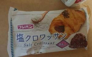 塩クロワッサン1