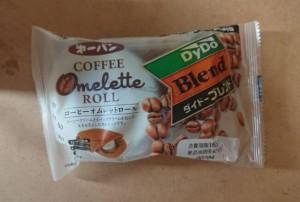 第一パンコーヒーオムレットロール1