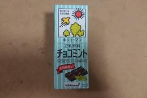 豆乳チョコミント冷凍1