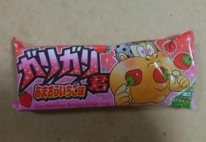 ガリガリ君 あまおういちご味1