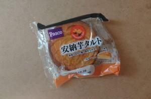 pasco安納芋タルト1
